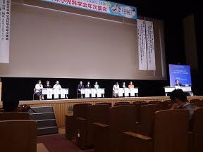 第24回日本外来小児科学会ミニシンポジウム