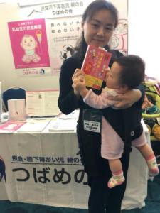 初日に経管依存症についてポスター発表された遠藤先生のご著書