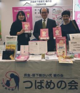いつも応援くださる昭和大学横浜北部病院 梅田先生ご夫妻