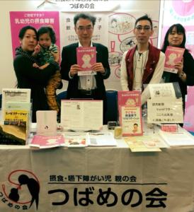 細菌性髄膜炎から子どもたちを守る会の副代表でもいらっしゃる、佛教大学 武内先生。