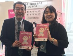 大阪急性期 総合医療センター 小児科顧問の北島先生も応援してくださいました。