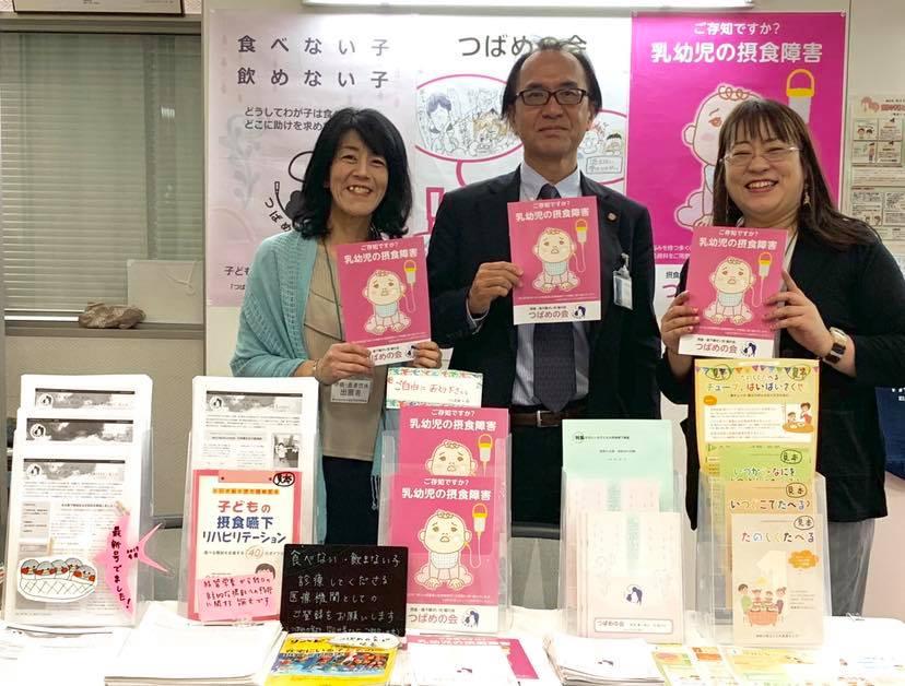 富山大学 教授 八木小児科医院 八木信一先生
