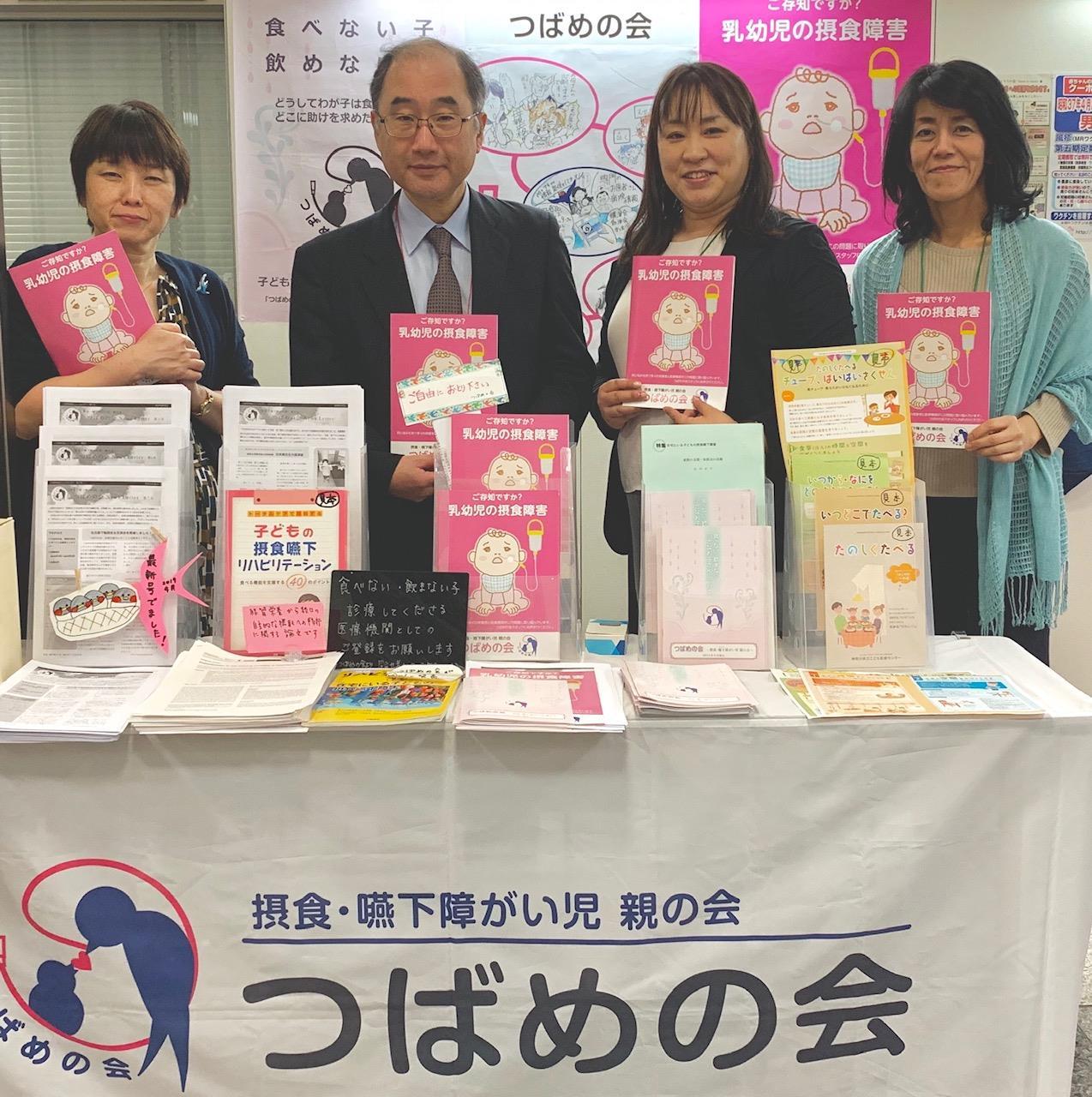 東京大学教授 岡明先生