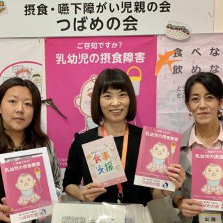 浅野先生とご著書と記念撮影